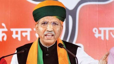 Union Minister Arjun Ram Meghwal Corona Positive: Union Minister Arjun Ram Meghwal found corona positive, admitted to AIIMS for treatment