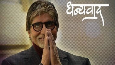 Amitabh Bachchan tested negative for COVID: Amitabh Bachchan returned home after beating Corona, thanking fans