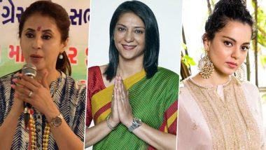 Priya Dutt Supports Urmila Matondkar: Priya Dutt supports Urmila Matondkar on Kangana Ranaut's 'Soft Pornstar' comment