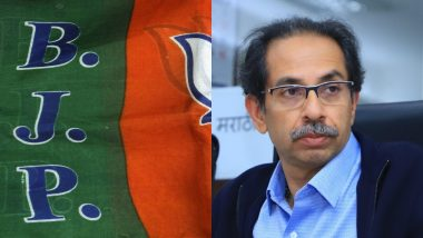 BJP complains about Uddhav Government in HRC: BJP knocked on the door of Human Rights Commission against Uddhav government of Maharashtra