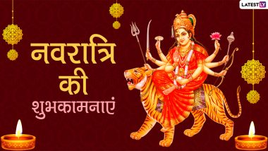 Happy Sharad Navratri 2020 Wishes & Photos: Worship of Maa Durga has begun, these Hindi WhatsApp Stickers, Quotes, Facebook Messages, GIF Greetings, HD Images, Wishes Navratri through SMS