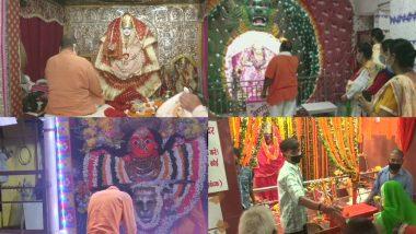 शरद नवरात्रि 2020: देश में मनाया गया शरद नवरात्रि, पहले दिन माता के विभिन्न मंदिरों में पहुंचे भक्त, देखें मनमोहक तस्वीरें और वीडियो