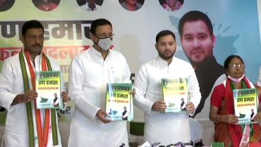 Bihar Assembly Election 2020: Mahagathbandhan issued manifesto with resolution to change, Tejashwi Yadav said - first cabinet will see 10 lakh jobs