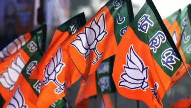 Gujarat Civic Polls Result 2021: गुजरात निगम चुनाव में BJP मिली बड़ी सफलता, भावनगर, जामनगर, राजकोट और वडोदरा में मिली जीत