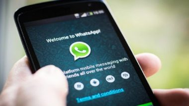 Whatsapp निजता नीति संबंधी याचिका पर तत्काल सुनवाई आवश्यक नहीं : अदालत