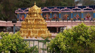 Vijayawada Durga Temple: विजयवाड़ा में दुर्गा मंदिर के 13 कर्मचारी निलंबित