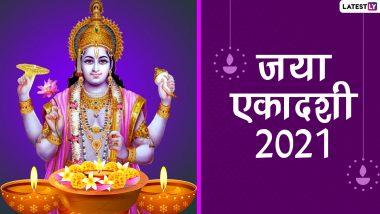 Jaya Ekadashi 2021 HD Images & Wishes: Wish Jaya Ekadashi all the best, Send these beautiful WhatsApp Stickers, GIFs, Wallpapers and Greetings of Srihari