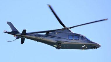 Chhattisgarh: युवक- युवती ने सरकारी हेलिकाप्टर के भीतर खिंचवाई फोटो, पायलट निलंबित