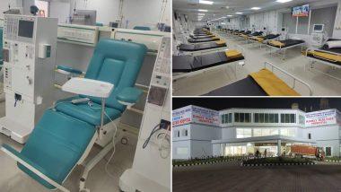 Kidney Dialysis के सबसे बड़े अस्पताल में मुफ्त होगा इलाज, जानिए कैसे कराएं रजिस्ट्रेशन?