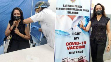 Hema Malini Gets COVID-19 Vaccine: हेमा मालिनी ने मुंबई में लगवाई कोरोना वैक्सीन, शेयर की फोटोज
