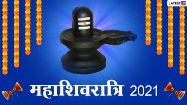 Maha Shivratri 2021: इस महाशिवरात्रि से लग रहा है पंचक! जानें कौन पंचक शुभ होते हैं और किन पंचक में कार्य शुरु करने से बचें
