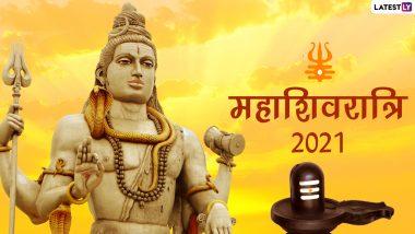 Maha Shivratri2021: इस महाशिवरात्रि से लग रहा है पंचक, जानें कौन पंचक शुभ होते हैं और किन पंचक में कार्य शुरु करने से बचें
