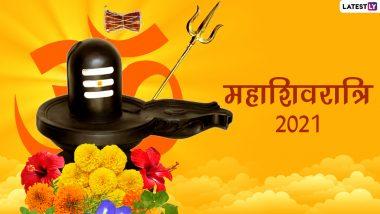 Mahashivratri 2021 Wishes & Images: शिवभक्तों कों दे महाशिवरात्रि की बधाई! भेजें ये आकर्षक WhatsApp Stickers, Facebook Greetings, GIFs और Wallpapers