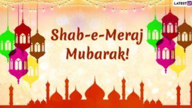 Shab E Meraj 2021: कब है शब-ए-मेराज? क्यों मनाया जाता है यह दिवस, जानें इतिहास और इस्लाम धर्म में इसका महत्व