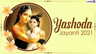 Yashoda Jayanti 2021: Yashoda Jayanti today, know the method of worship of mother Yashoda and Lord Shri Krishna, auspicious time and its importance