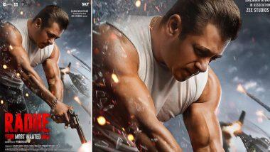 सलमान खान की फिल्म 'राधे- योर मोस्ट वांटेड भाई' 13 मई को होगी रिलीज
