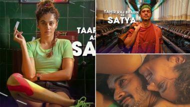Loopa Lapeta Teaser: Taapsee Pannu और Tahir Raj Bhasin स्टारर फिल्म 'लूप लपेटा' इस दिन होगी रिलीज, देखें नया टीजर Video
