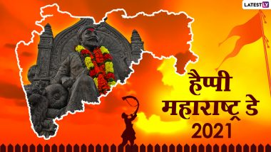 Happy Maharashtra Day 2021 HD Images: Happy Maharashtra Day!  Send these attractive WhatsApp Stickers, Wallpapers, GIF Greetings and Photos to friends and relatives