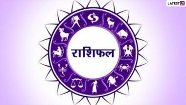 Horoscope 29 May 2021: Know which zodiac sign will shine and how will it be today