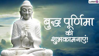 Buddha Purnima Wishes 2021: Send greetings on Buddha Purnima through Hindi Wish Greetings, WhatsApp, Facebook Status