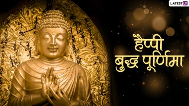 Buddha Purnima 2021 Messages: Happy Buddha Purnima!  Share these great Hindi WhatsApp Stickers, Facebook  Greetings, Quotes and GIF Images with your loved ones