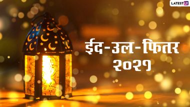 Eid-ul-Fitr 2021 HD Images: Give Eid-ul-Fitr these fascinating WhatsApp Stickers, Facebook Greetings, Wallpapers and Photo Wishes