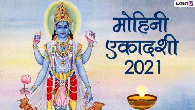 Mohini Ekadashi 2021 HD Images: Greetings on Mohini Ekadashi through WhatsApp Stickers, Facebook Greetings, Photos, Wallpapers of Shrihari