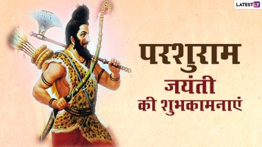 Parshuram Jayanti 2021 Messages: Wish your loved ones on Parashuram Jayanti with these Hindi Quotes, WhatsApp Stickers, Facebook Greetings, GIF Images