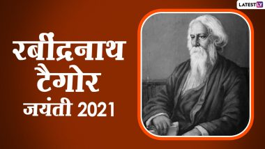 Rabindranath Tagore Jayanti 2021 HD Images: रवींद्रनाथ टैगोर जयंती की शुभकामनाएं, भेजें ये हिंदी WhatsApp Stickers, Facebook Greetings, GIFs और Wallpapers
