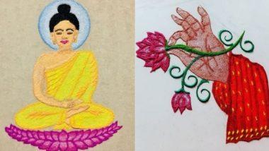 Buddha Purnima 2021 Rangoli Designs: Make beautiful Rangoli at the main gate of your house on Buddha Purnima, try these latest designs
