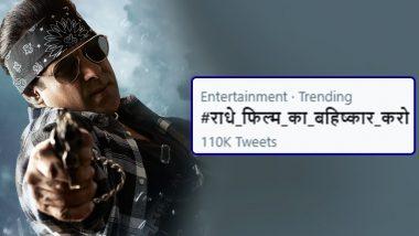 Boycott Radhe Trending: Sushant Singh Rajput's fans protest against Salman Khan starrer 'Radhey' on Twitter