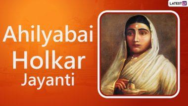 Ahilyabai Holkar Jayanti 2021: Learn the inspiring story of Ahilyabai Holkar from poor farmer's daughter to becoming an empress!