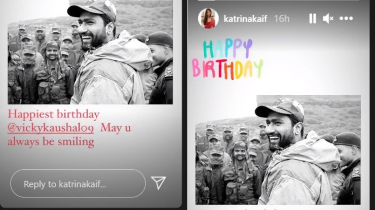 Vicky Kaushal's special birthday wish for Rumored girlfriend Katrina Kaif, posted this photo and expressed love World Daily News24