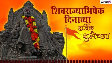 Shivrajyabhishek Din Wishes 2021: Send these Marathi Wishes Greetings, HD Images, Wallpapers on Shivrajyabhishek day
