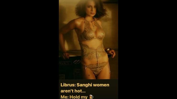 Kangana Ranaut ने खुद को 'संघी महिला' बताकर पोस्ट की बेहद Bold Photos World Daily News24