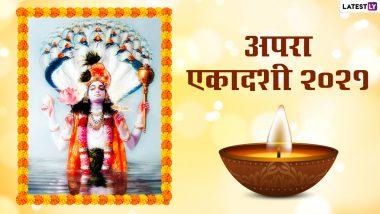 Apara Ekadashi 2021: When is Apara Ekadashi?  Know auspicious time, fast story, worship method and its importance