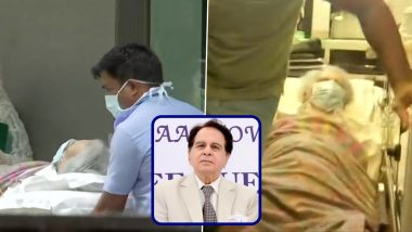 Dilip Kumar को अस्पताल से मिली छुट्टी, पत्नी Saira Bano ने प्रशंसकों का किया धन्यवाद (See Pics)