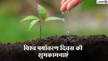 World Environment Day 2021 Wishes: Spread public awareness through these Hindi WhatsApp Stickers  Facebook Messages, Quotes, GIF Images on World Environment Day