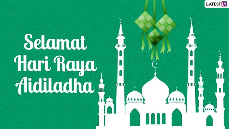 Selamat Hari Raya Haji 2021 Images & Eid al-Adha Mubarak Greetings: ईद अल-अजहा पर ये WhatsApp Stickers, HD Wallpapers और कोट्स भेजकर दें मुबारकबाद World Daily News24