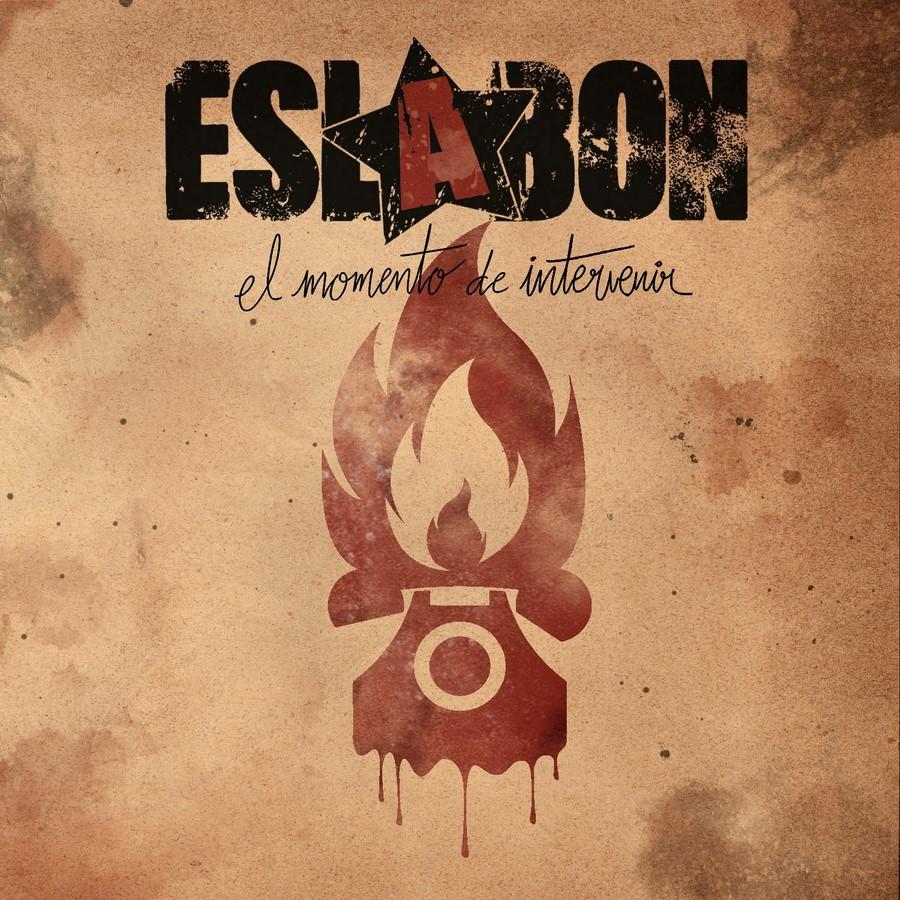 Eslabón - El momento de intervenir (2018)