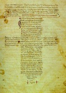 Manuscript van de Eed van Hippocrates uit de 12e eeuw, in de vorm van een kruis