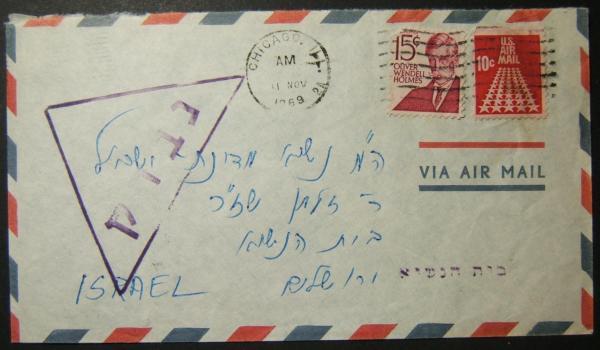letter bomb # 29