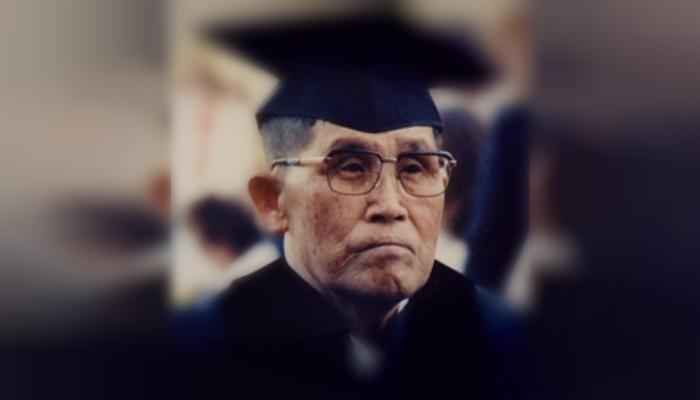 Historia Y Biograf 237 A De Shigeo Shingo