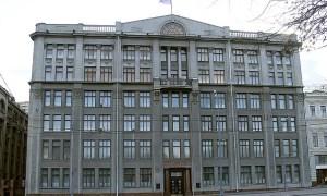 Partido Comunista de la Unión Soviética