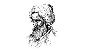 Biografía de Alhazen