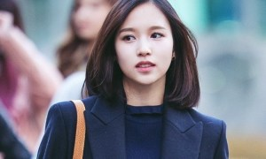 Biografía de Mina (Twice)