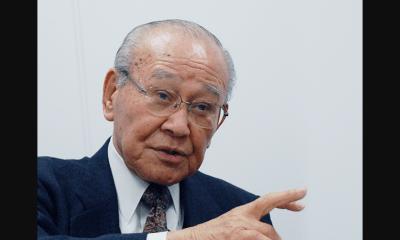 Biografía de Seiichi Nakajima