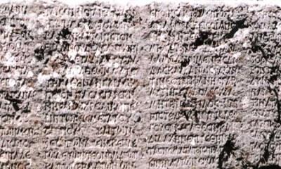 Biografía de Diógenes de Enoanda