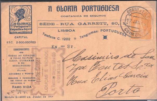gloria portuguesa