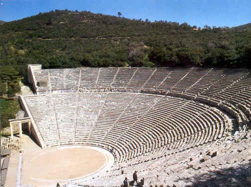 Estado actual del teatro de Epidauro